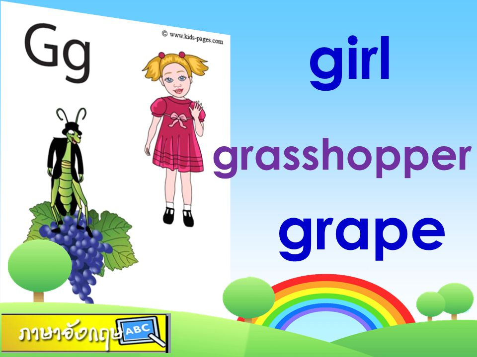 girl grasshopper grape