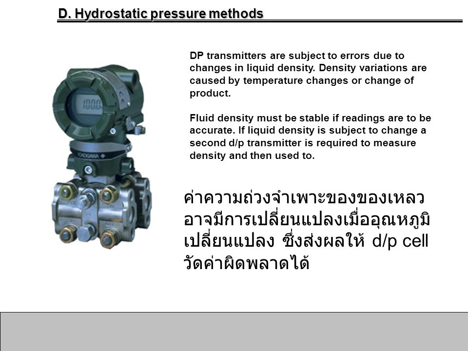 D. Hydrostatic pressure methods