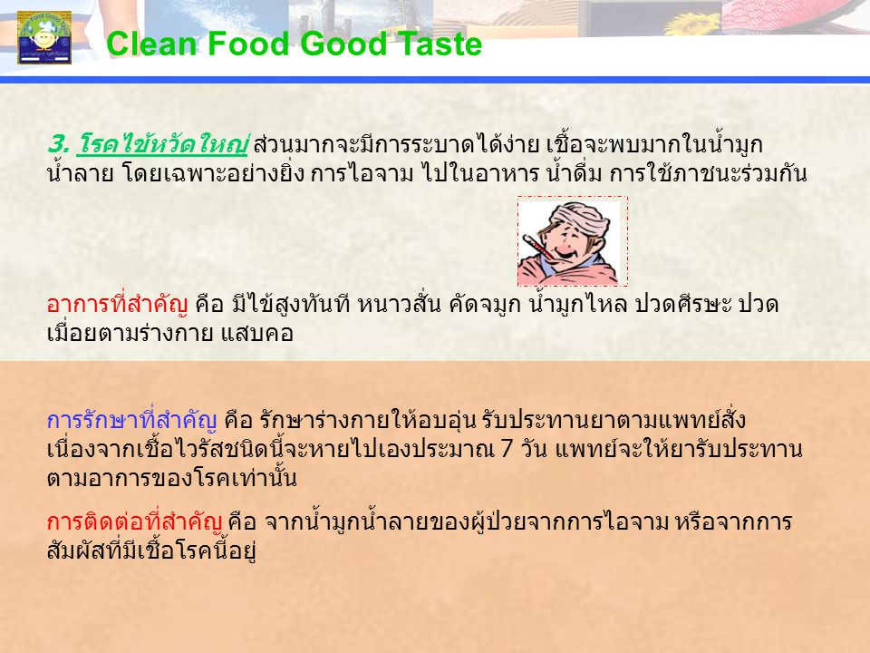 Clean Food Good Taste