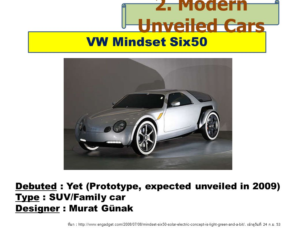 2. Modern Unveiled Cars VW Mindset Six50