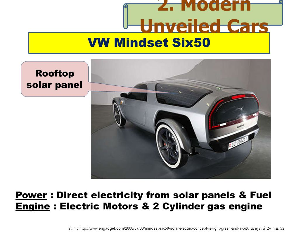 2. Modern Unveiled Cars VW Mindset Six50 Rooftop solar panel