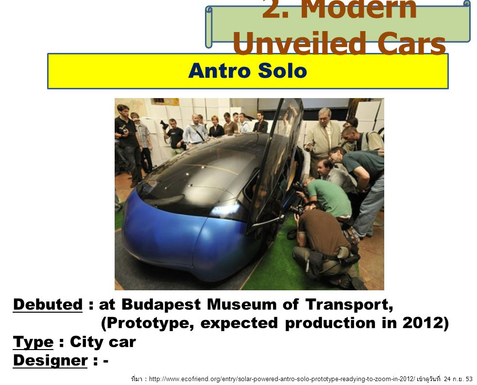 2. Modern Unveiled Cars Antro Solo