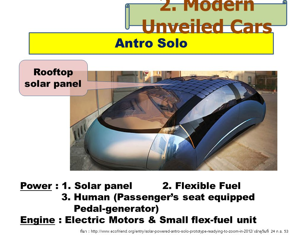 2. Modern Unveiled Cars Antro Solo Rooftop solar panel