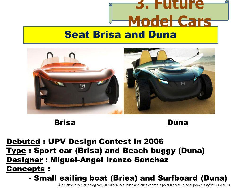 3. Future Model Cars Seat Brisa and Duna Brisa Duna