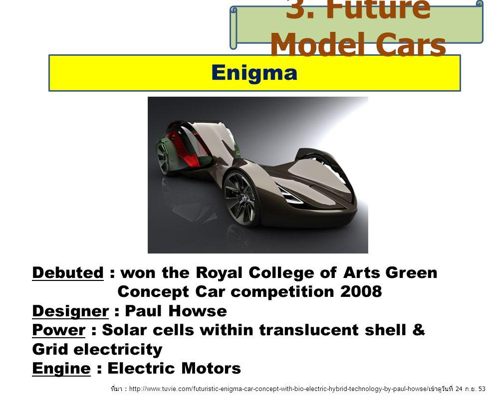 3. Future Model Cars Enigma