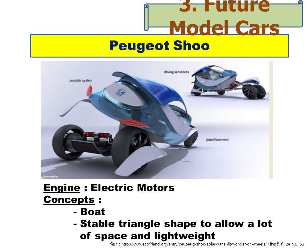 3. Future Model Cars Peugeot Shoo Engine : Electric Motors Concepts :