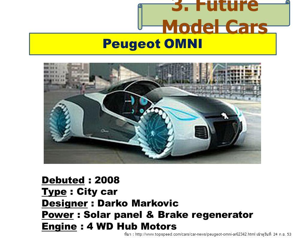 3. Future Model Cars Peugeot OMNI Debuted : 2008 Type : City car