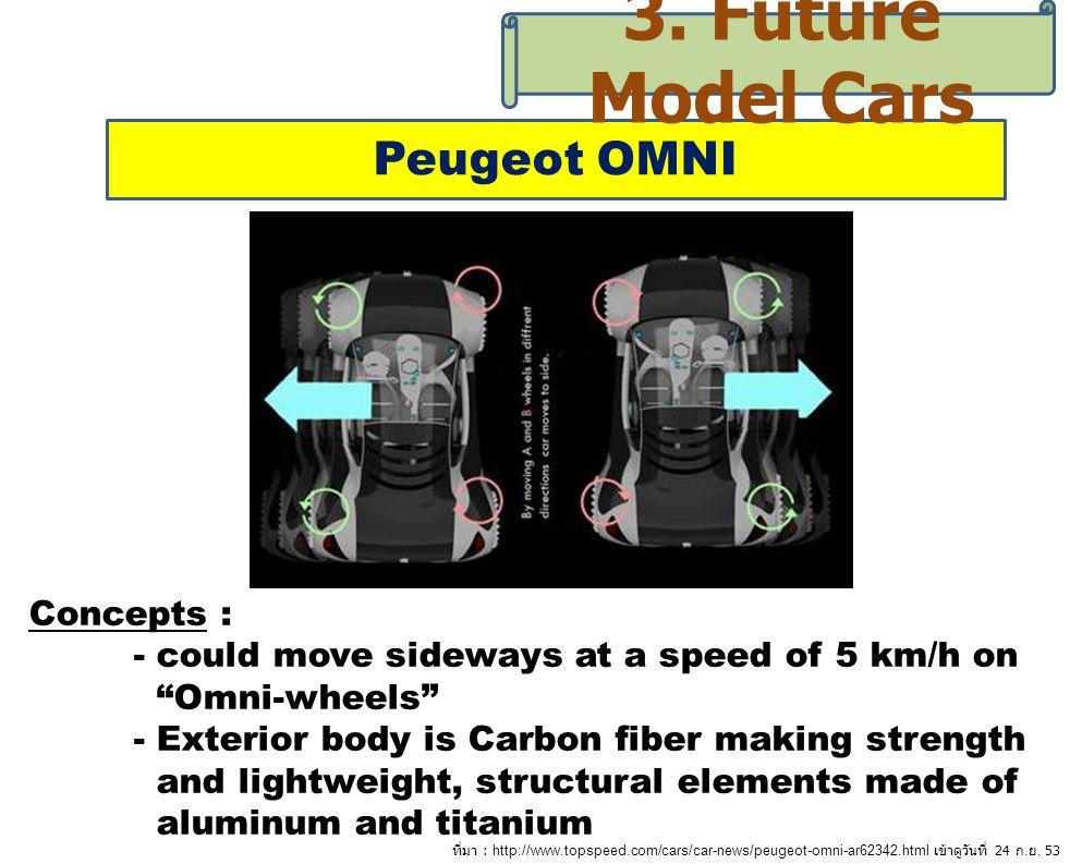 3. Future Model Cars Peugeot OMNI Concepts :