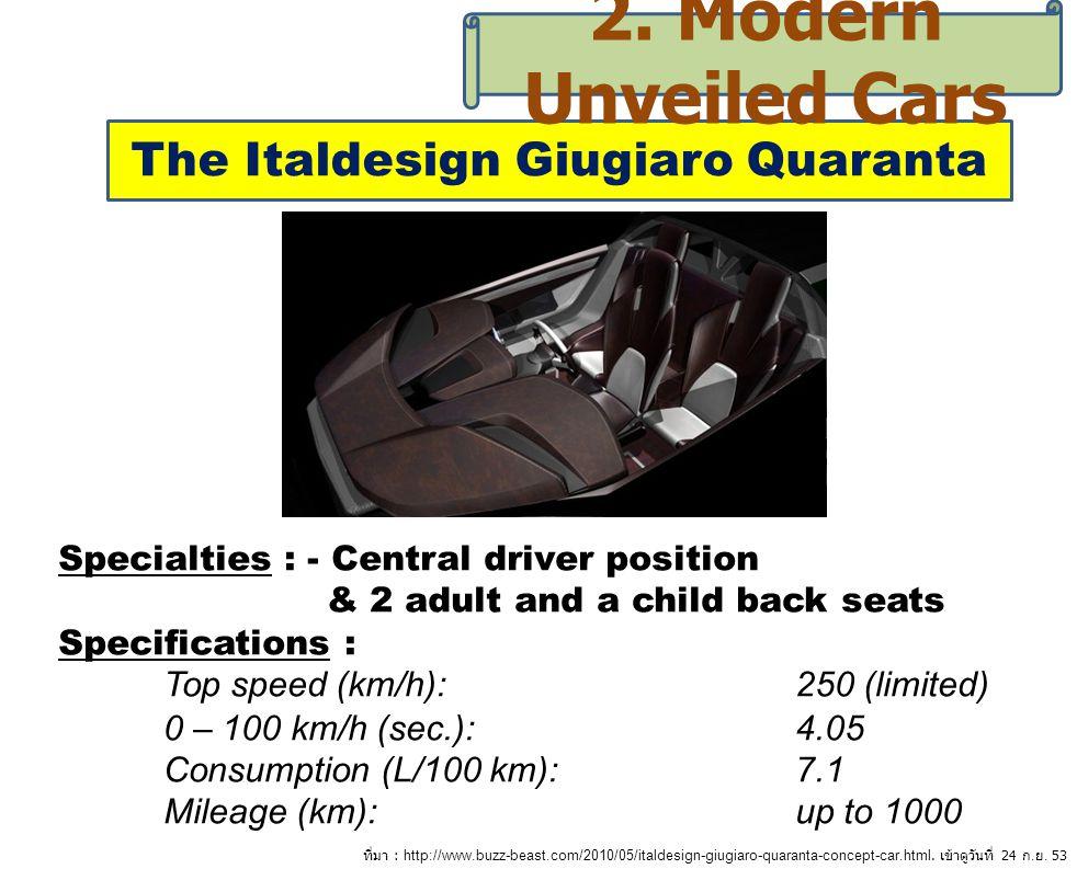 The Italdesign Giugiaro Quaranta