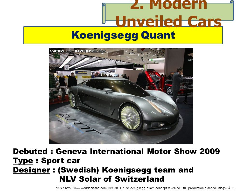 2. Modern Unveiled Cars Koenigsegg Quant
