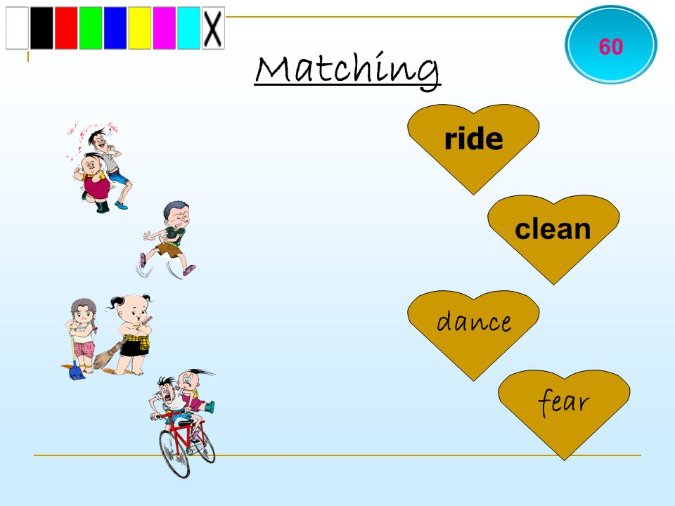60 Matching ride clean dance fear