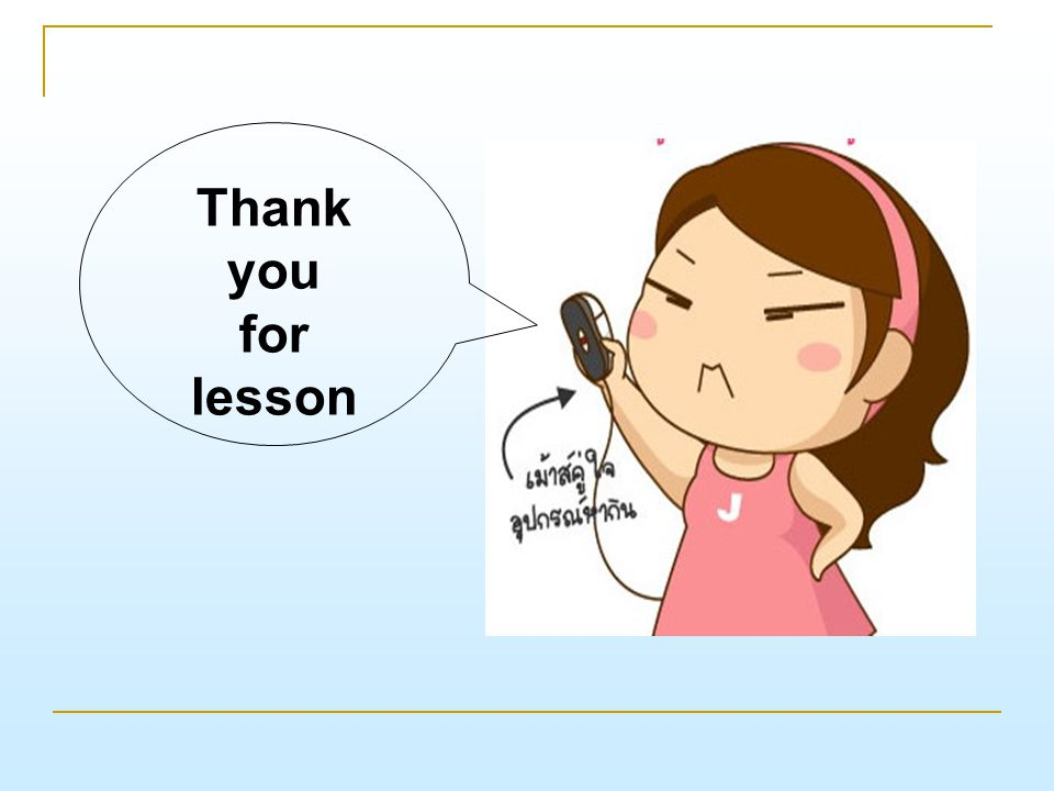 Thank you for lesson