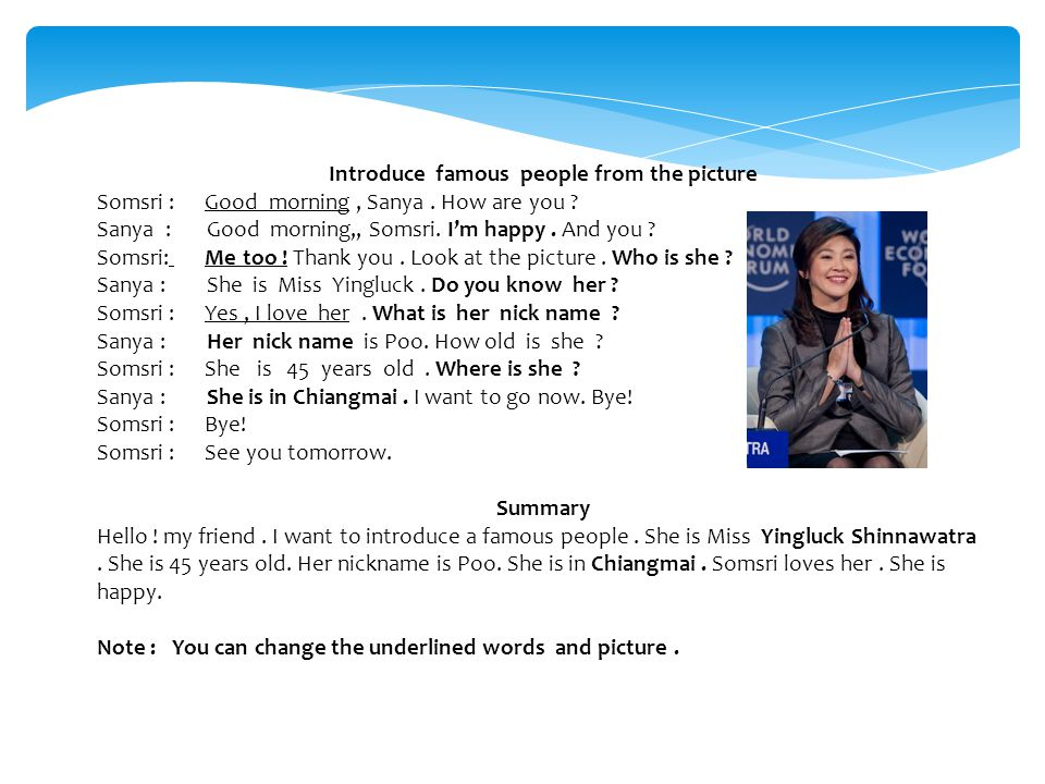 Introduce famous people from the picture