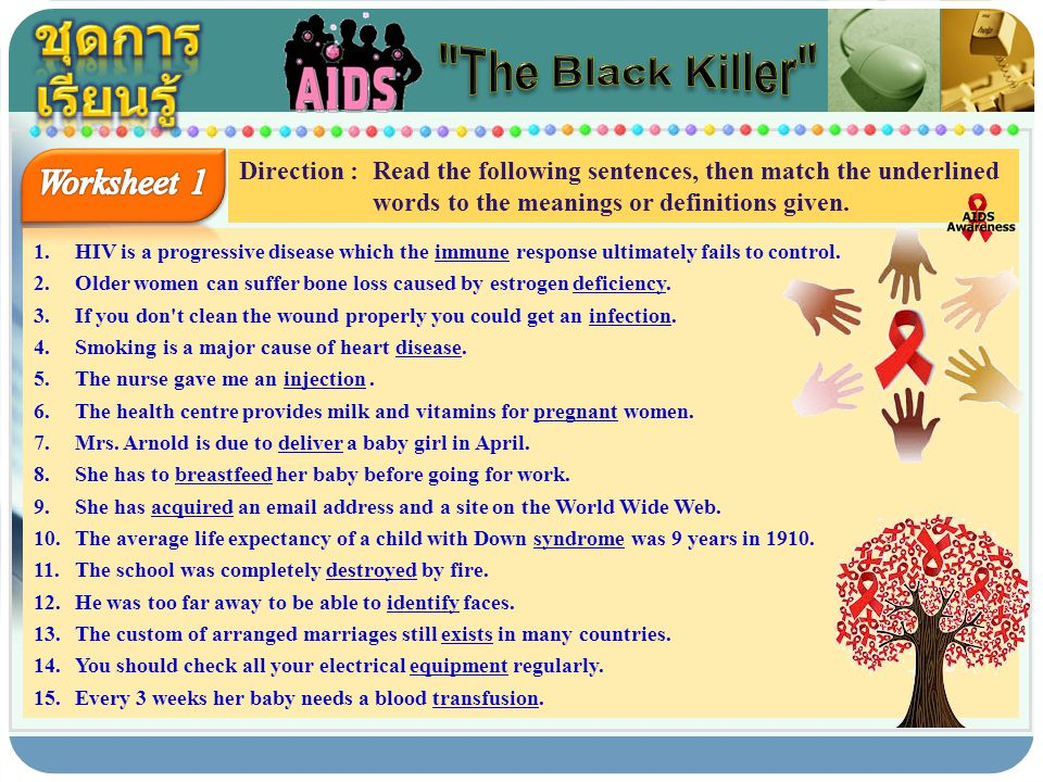 ชุดการเรียนรู้ The Black Killer Worksheet 1