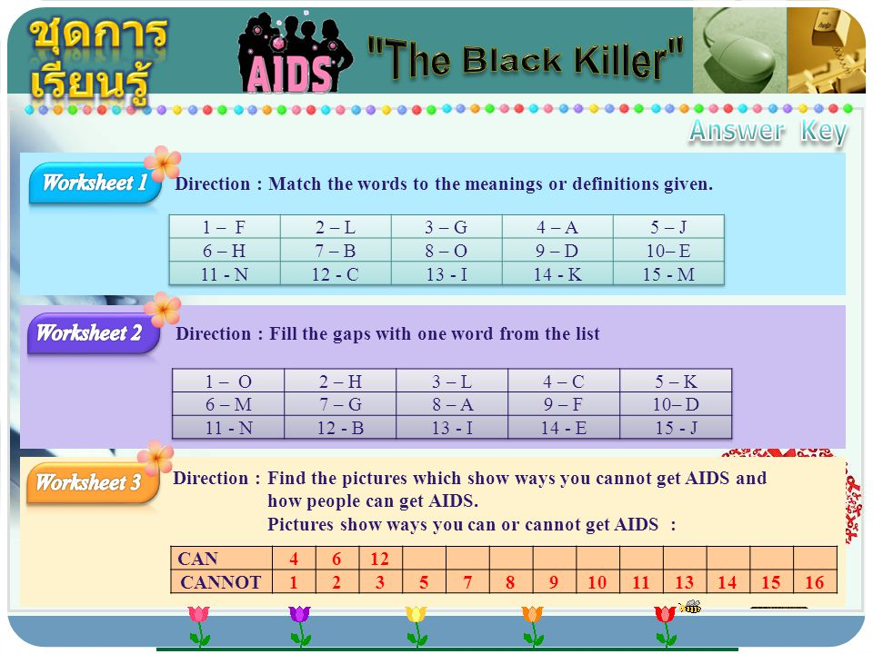 ชุดการเรียนรู้ The Black Killer Answer Key Worksheet 1 Worksheet 2