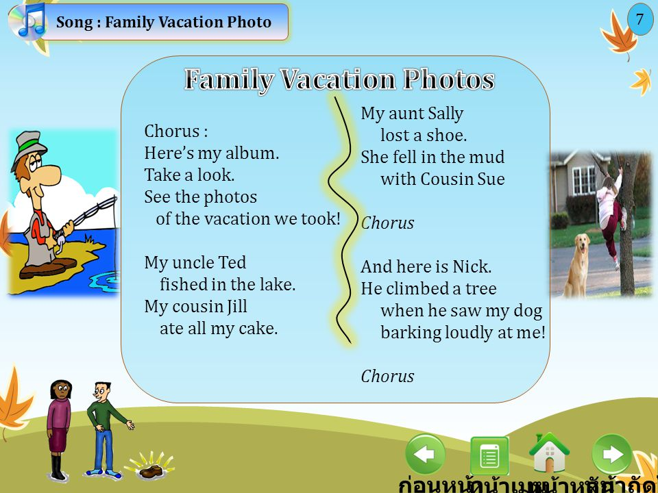 Song : Family Vacation Photo Family Vacation Photos