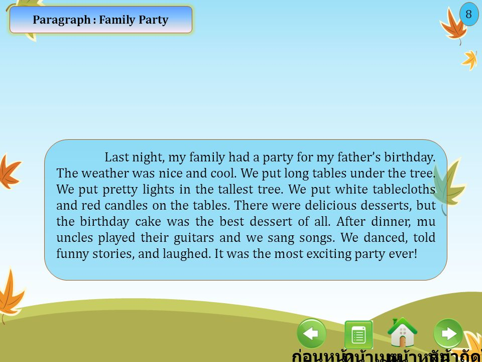 Paragraph : Family Party