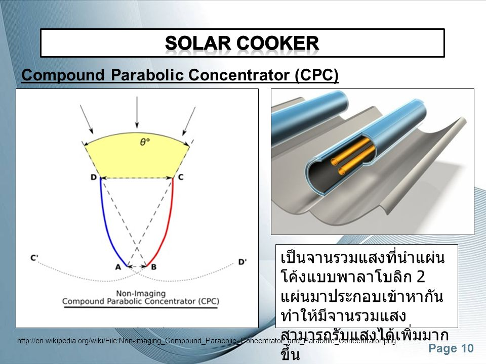 Solar cooker Compound Parabolic Concentrator (CPC)