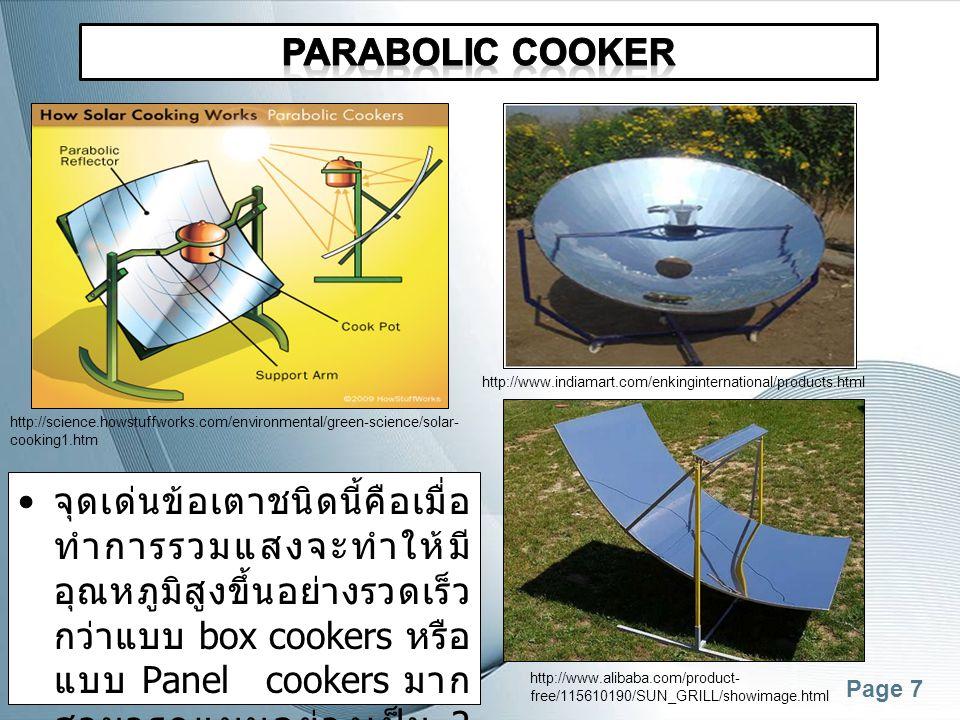 Parabolic cooker http://www.indiamart.com/enkinginternational/products.html.