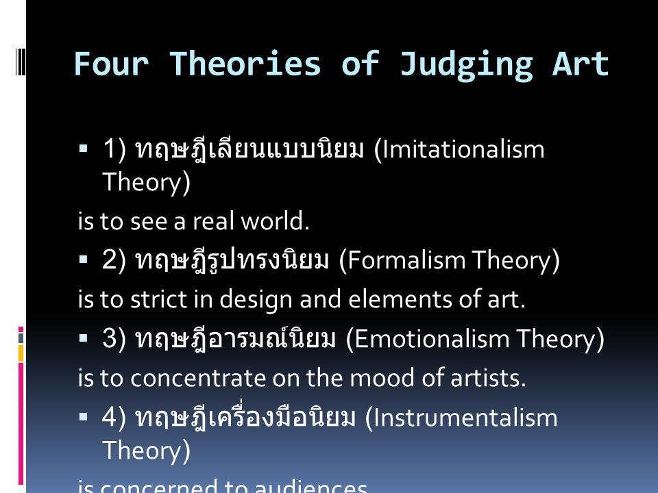 Four Theories of Judging Art