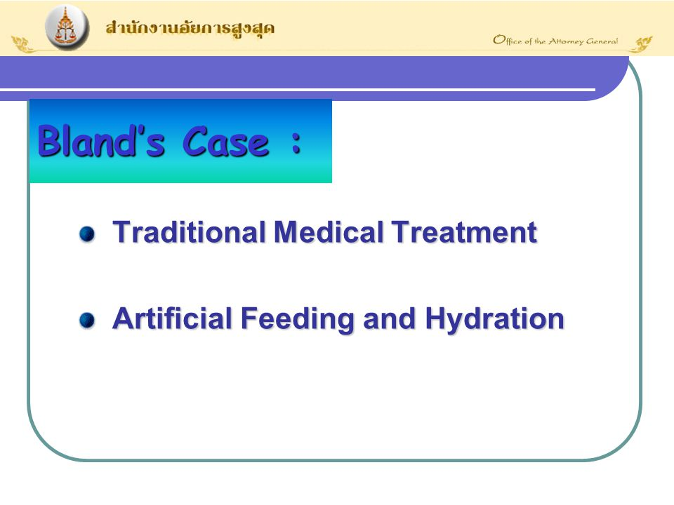 Bland's Case : Traditional Medical Treatment