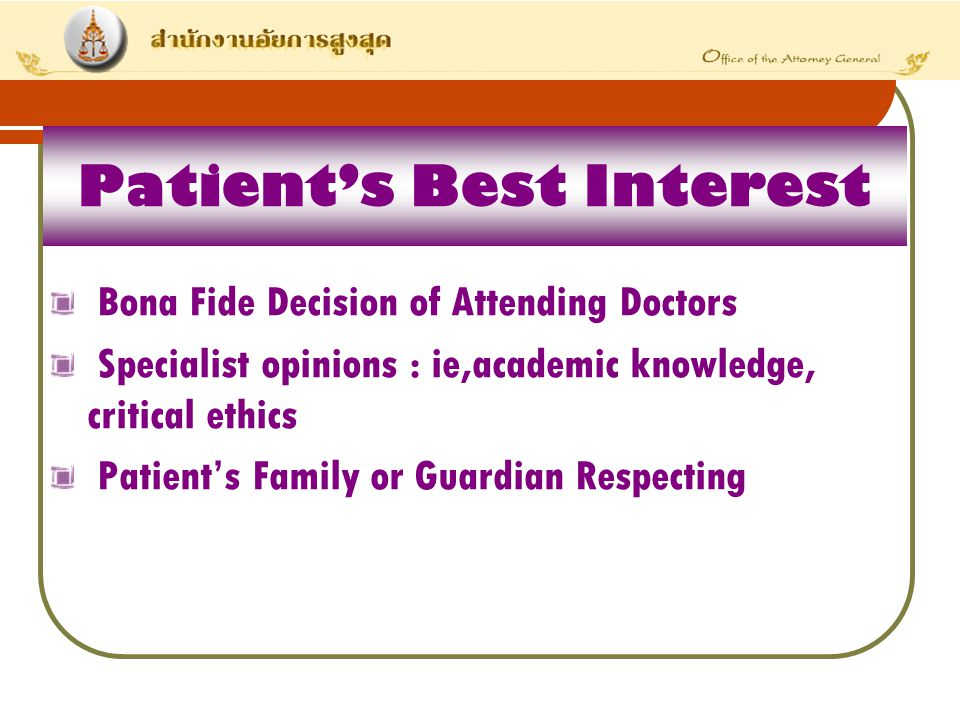 Patient's Best Interest