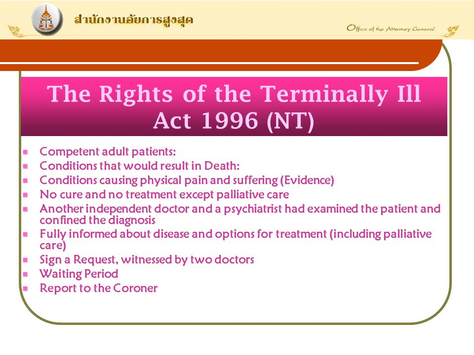 The Rights of the Terminally Ill Act 1996 (NT)