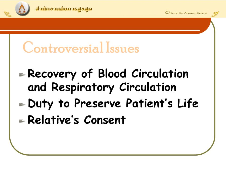 Controversial Issues Recovery of Blood Circulation and Respiratory Circulation. Duty to Preserve Patient's Life.