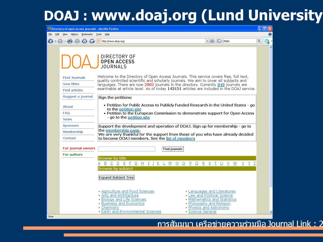 DOAJ : www.doaj.org (Lund University Libraries, Sweden)