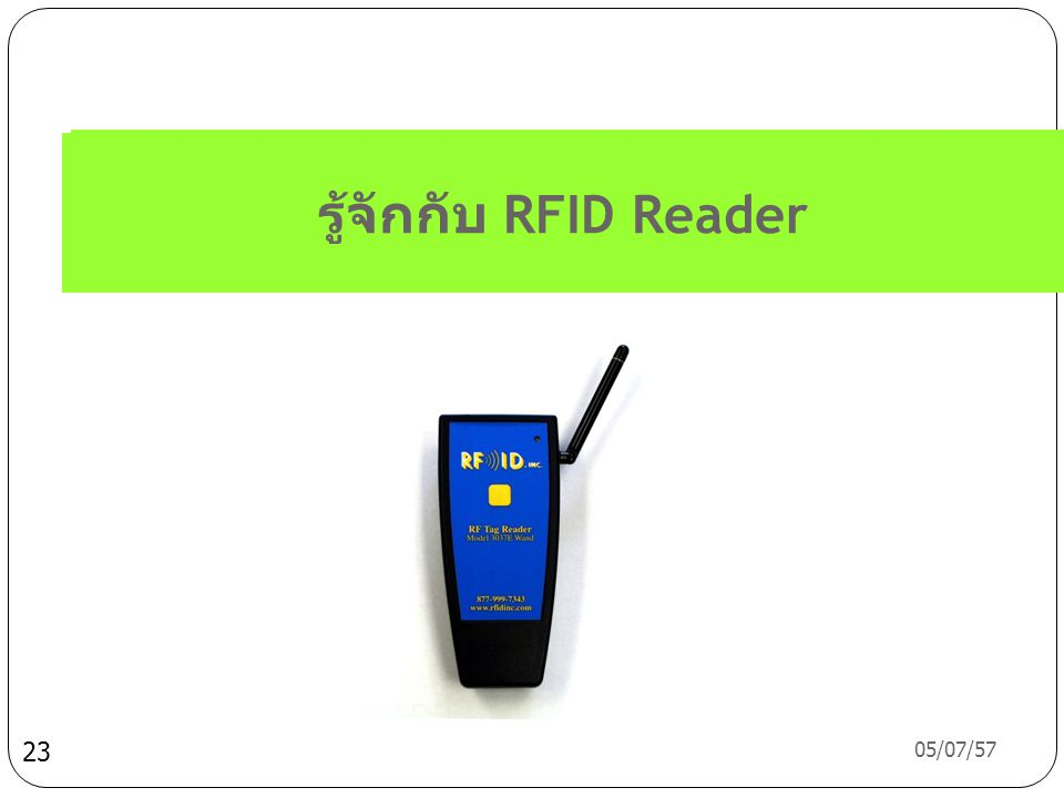 รู้จักกับ RFID Reader 03/04/60 23