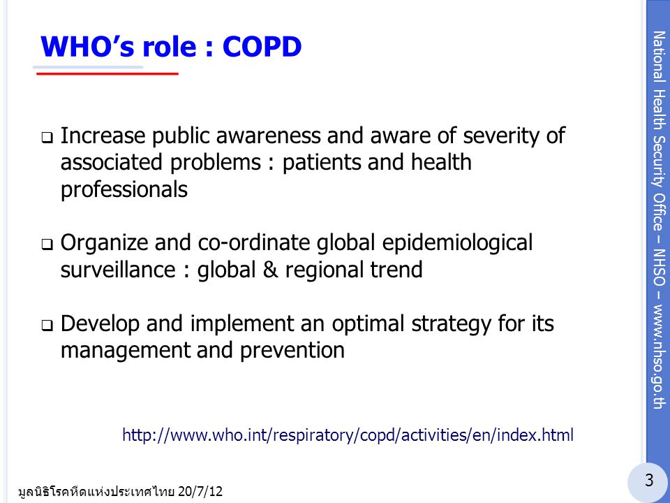 WHO's role : COPD Increase public awareness and aware of severity of associated problems : patients and health professionals.
