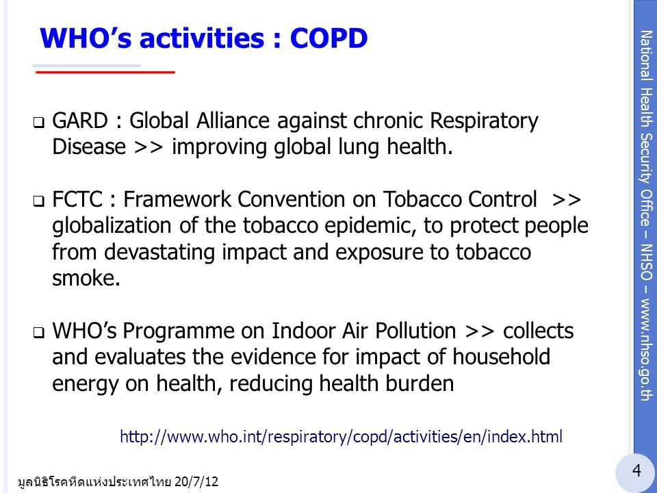 WHO's activities : COPD