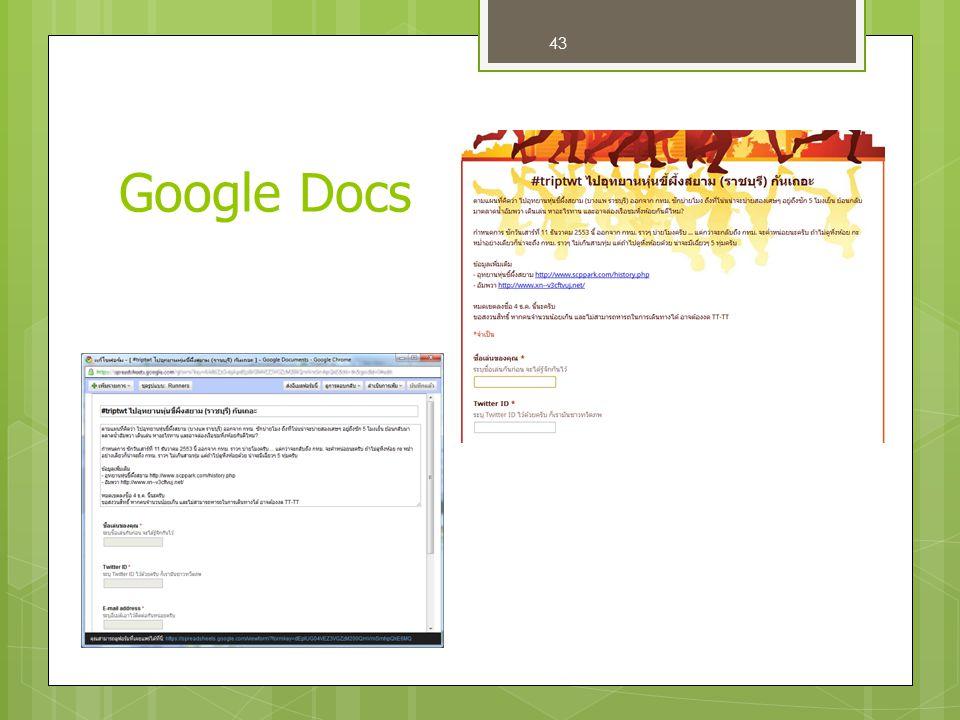 Google Docs 43