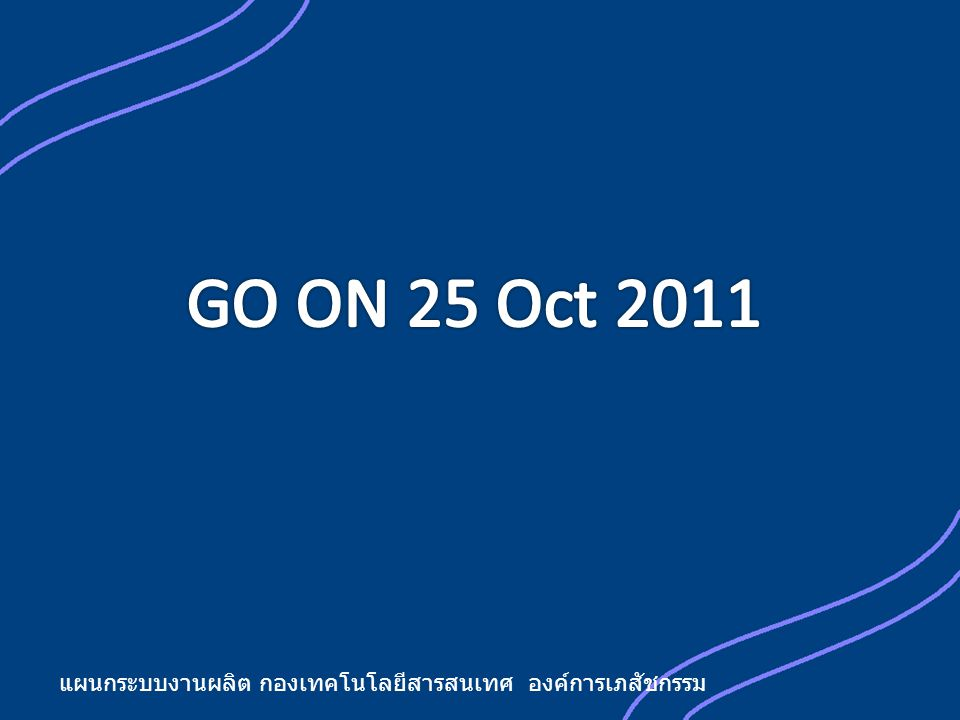 GO ON 25 Oct 2011 30