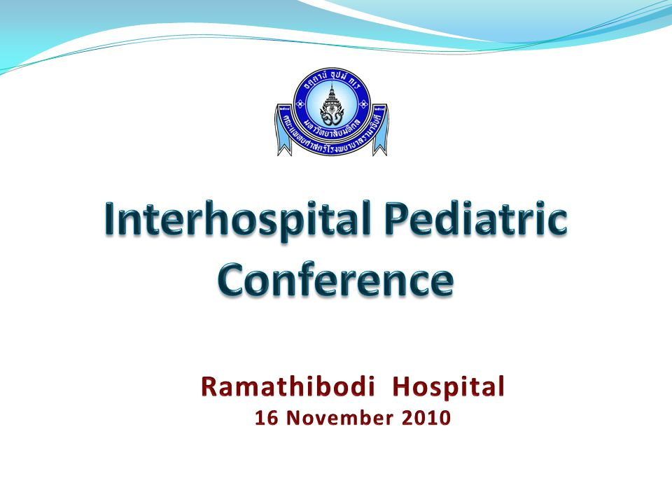 Interhospital Pediatric Conference