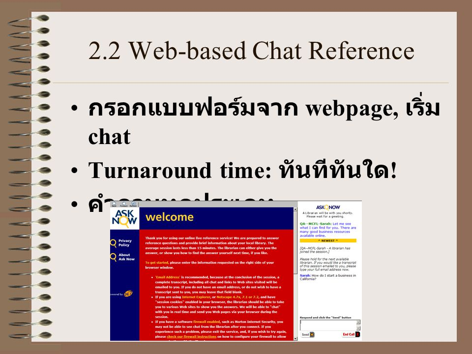2.2 Web-based Chat Reference