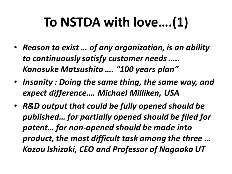To NSTDA with love….(1)
