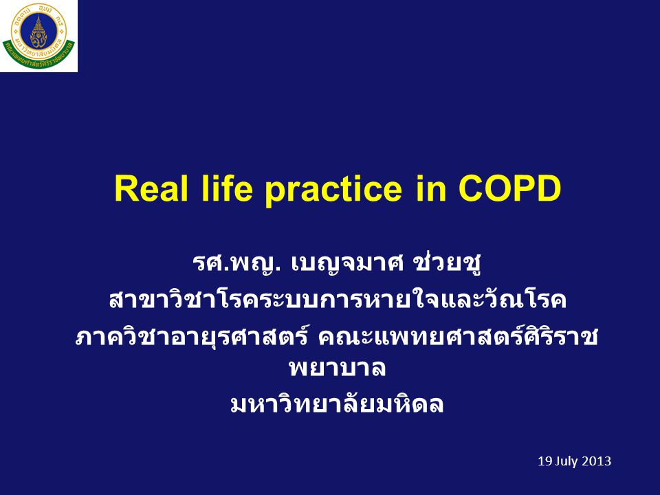 Real life practice in COPD