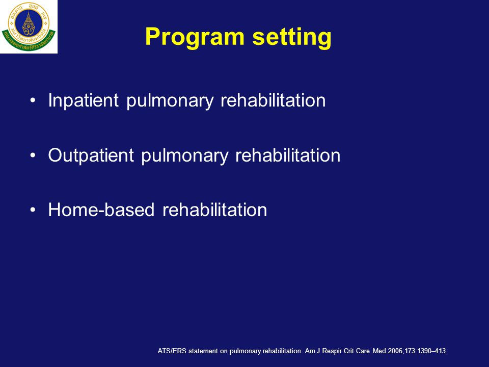 Program setting Inpatient pulmonary rehabilitation
