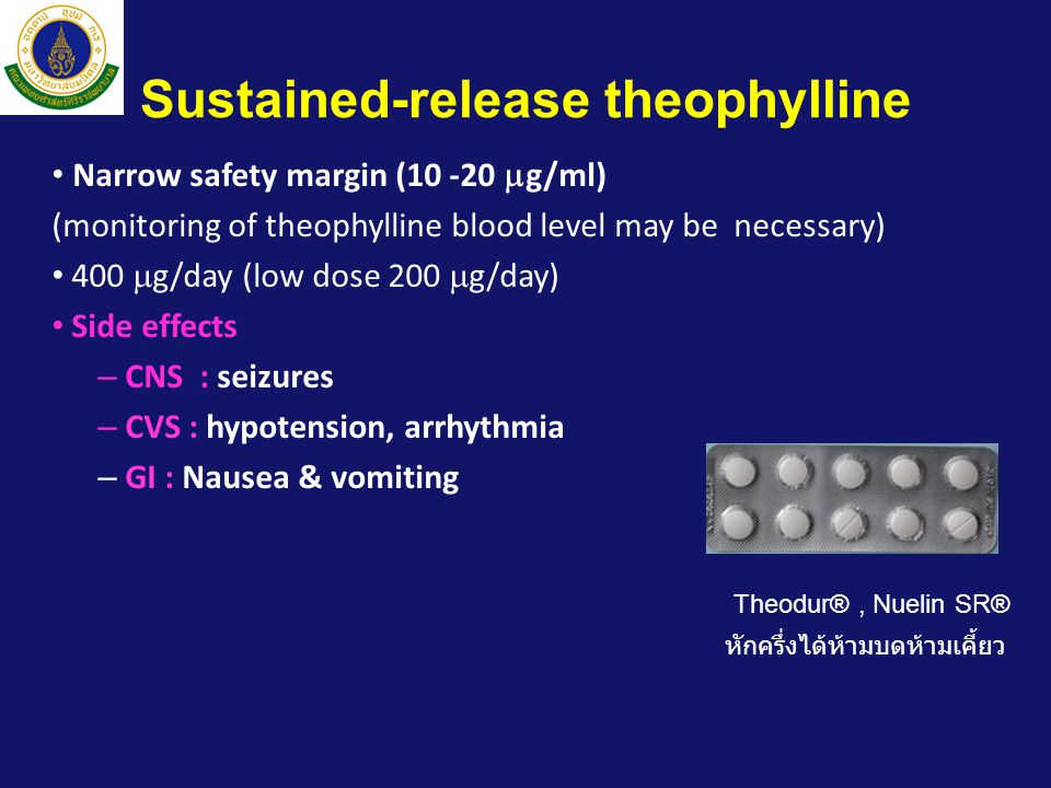 Sustained-release theophylline