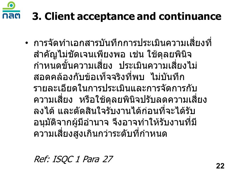 3. Client acceptance and continuance