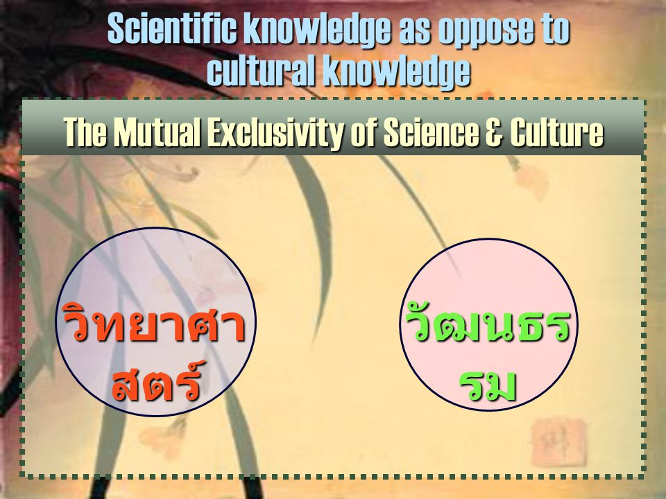 Scientific knowledge as oppose to cultural knowledge