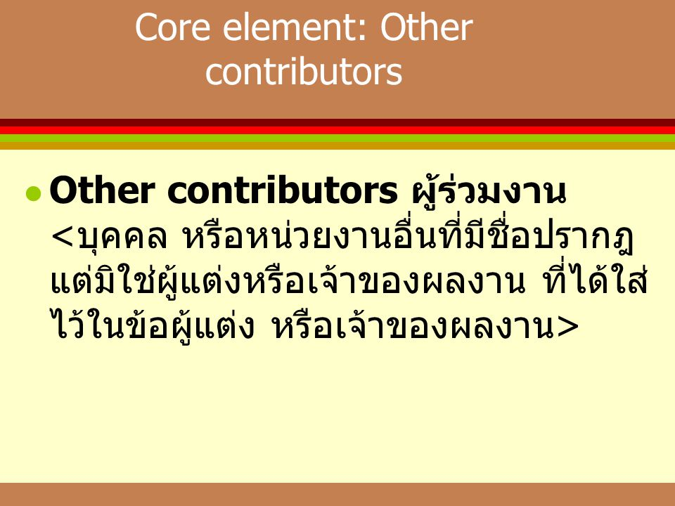 Core element: Other contributors