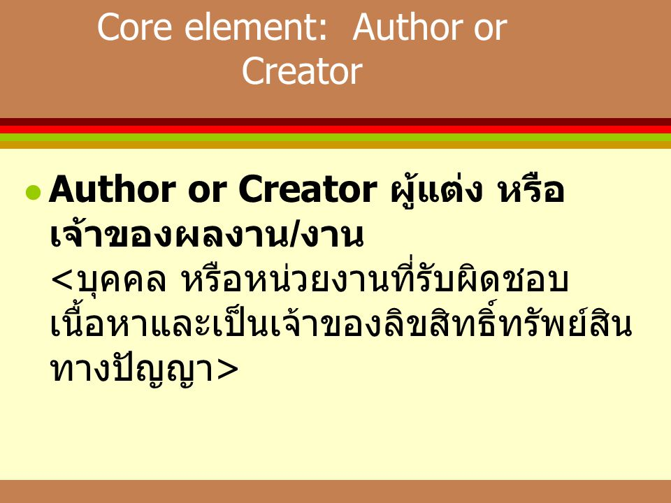 Core element: Author or Creator