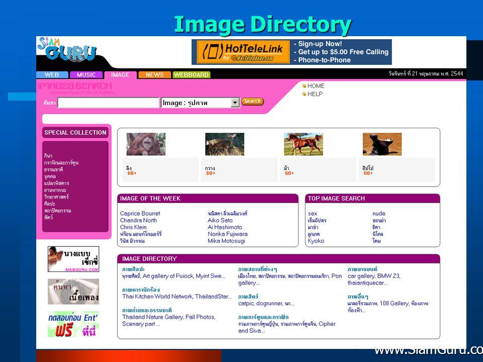 Image Directory Siamguru Co., LTD. www.SiamGuru.com