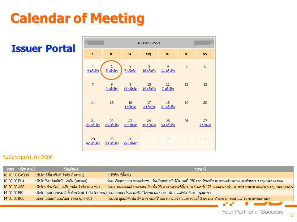 Calendar of Meeting Issuer Portal 4