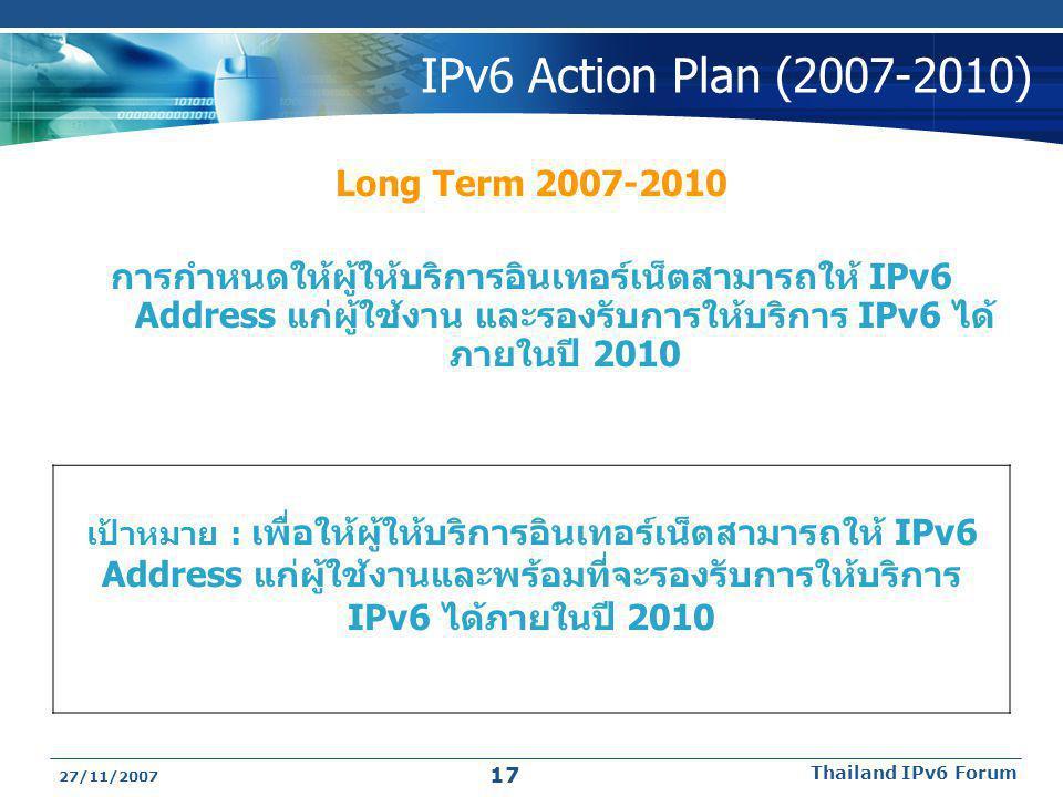 IPv6 Action Plan (2007-2010) Long Term 2007-2010