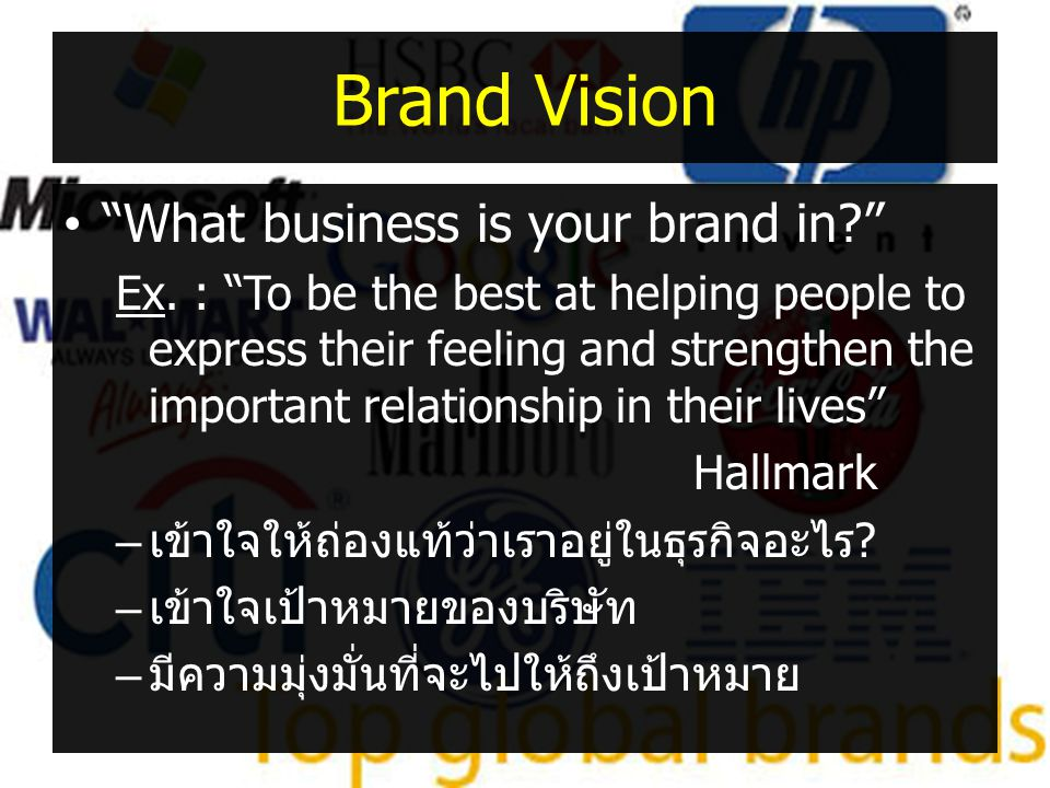 Brand Vision What business is your brand in