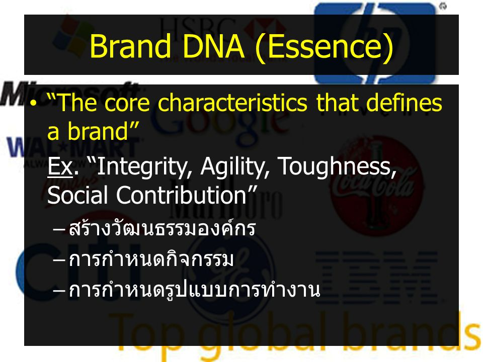 Brand DNA (Essence) The core characteristics that defines a brand
