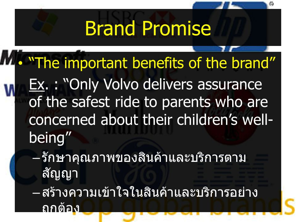 Brand Promise The important benefits of the brand